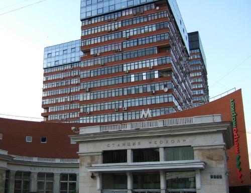 юридическая консультация город сокол