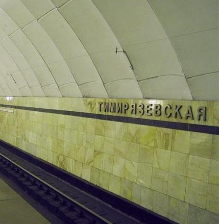 юридическая консультация у метро озерки