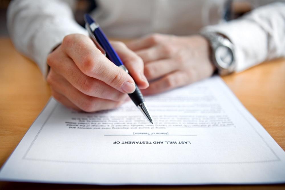 Заявление об отказе подписать «Согласие на обработку персональных данных»