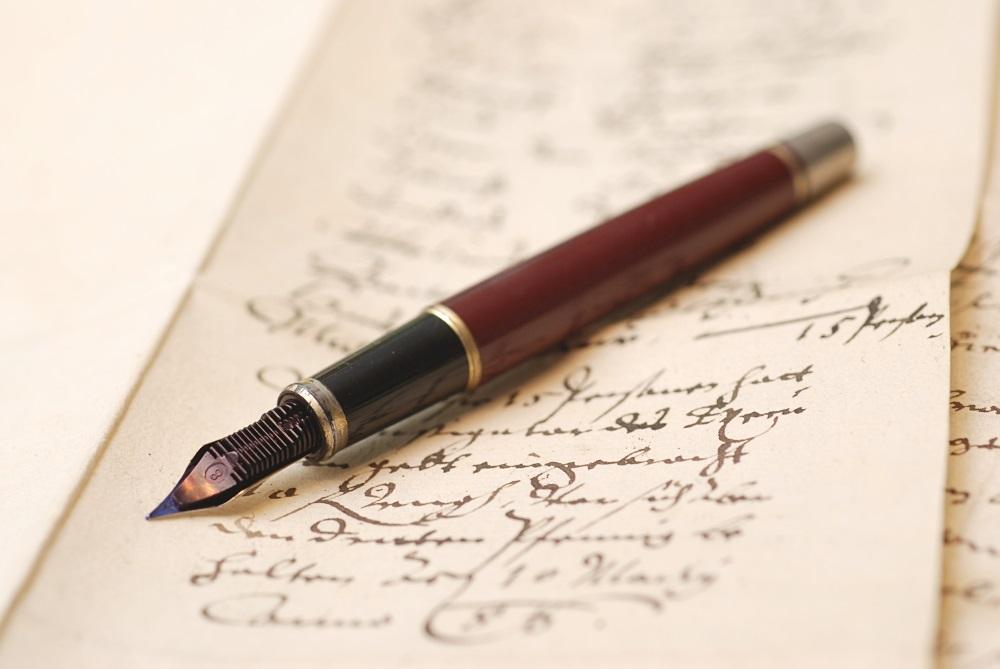 юридическая консультация исковые заявления