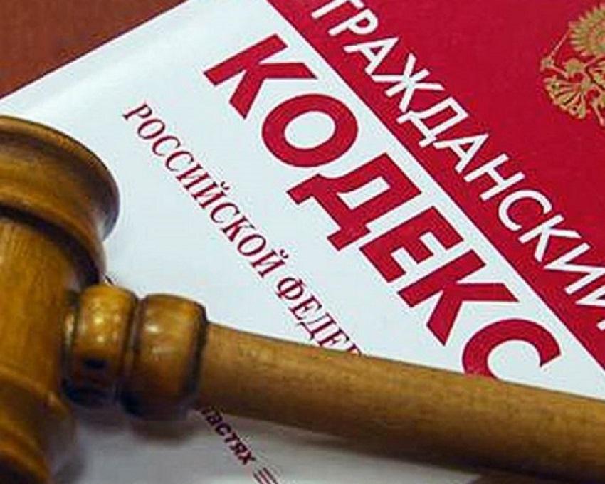 все Судебная практика по земельным спорам связанным с приобретательной давностью все-таки