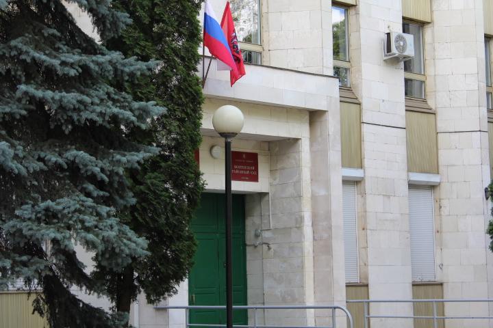 юридическая консультация район коптево