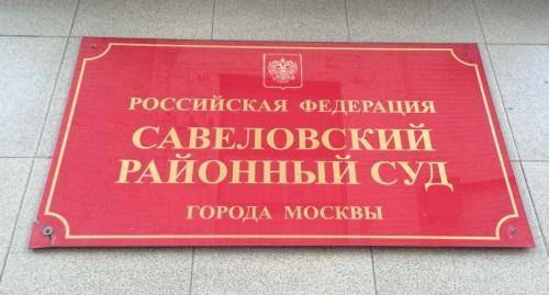 Заволжский районный суд ярославль