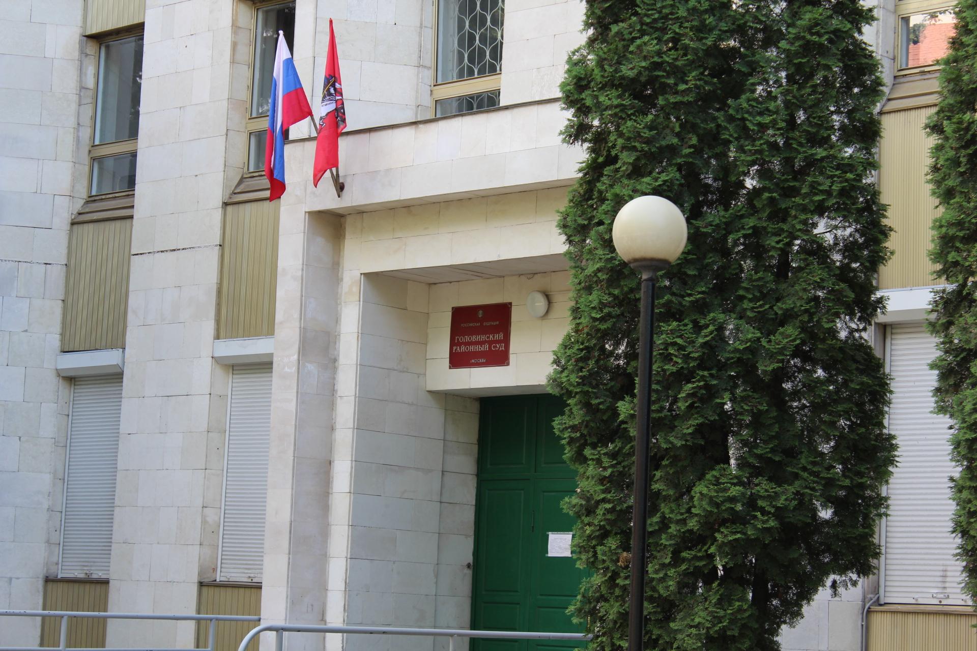Октябрьский районный суд город омска